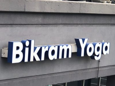 bikram yoga kansas city